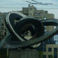 Мирныйатом, Волгодонск
