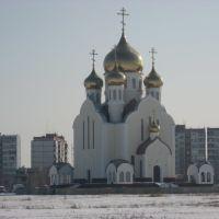 Храм, Волгодонск