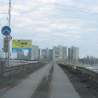 Съезд с путепровода, Волгодонск