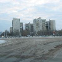 Дома у путепровода, Волгодонск