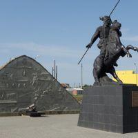 Памятник казаку, Волгодонск