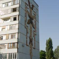 Украшение на доме, Волгодонск