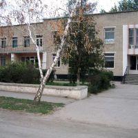 Школа, Восход
