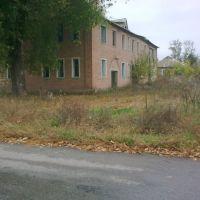 Старый дом, Восход