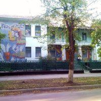 Детский сад, Горняцкий