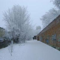 От школы к музею, Гуково