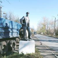 Памятник, Гуково