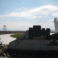Памятник жертвам концлагеря 1942г., Дубовское