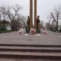 Мемориал воинам-освободителям, Заветное