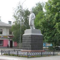 Памятник В.И.Ленину, Заводской