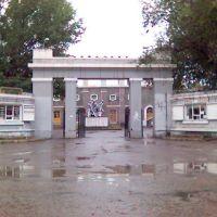Стадион, Заводской
