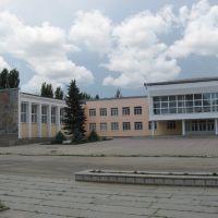 Дом культуры, Зерноград