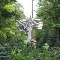 Памятник, Зерноград