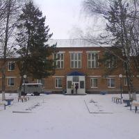 Зерноградский прсихо-неврологический интернат, Зерноград
