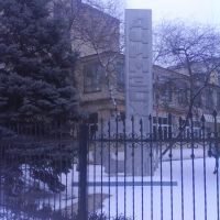 Стелла-символ АЧГАА (в прошлом АЧИМСХ), Зерноград