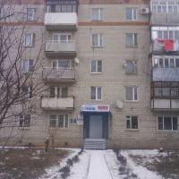 Магазинчег на 1 этаже, Зерноград