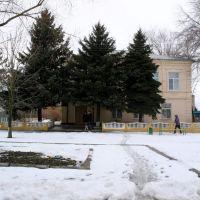 Кагальницкая, Кагальницкая