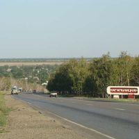 Парадный въезд, Кагальницкая