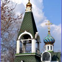 Церковь, Кагальницкая
