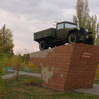 Уникальный памятник в Казанской, Казанская