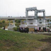 мост через реку Дон, Казанская
