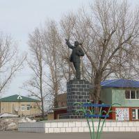 Памятник Ленину в центре, Казанская