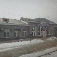 Станция Каменоломни, Каменоломни