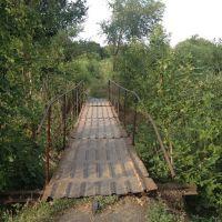 такой вот мост, Каменоломни