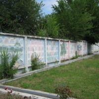 "Забор завода ""Стройфарфор"", Каменоломни"