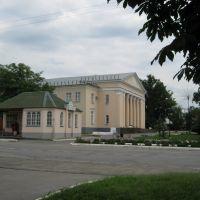 Дворец культуры п. Каменоломни, Каменоломни