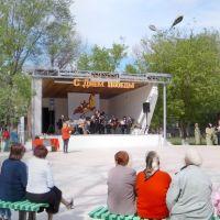 9мая концерт, Каменск-Шахтинский