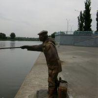 памятник рыбаку в Каменск-Шахтинском, Каменск-Шахтинский
