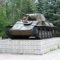 Память о войне, Каменск-Шахтинский