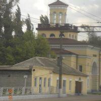 платформа, Каменск-Шахтинский