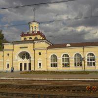 Каменская, Каменск-Шахтинский