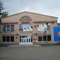 Районный Дом культуры, Кашары