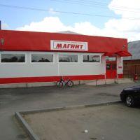 магазин Магнит в сл.Кашары, Кашары