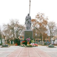 Памятник, Кашары