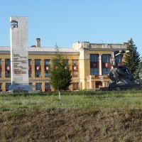 Мемориальный комплекс., Красный Сулин