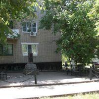 Памятный знак Пушкину, Красный Сулин