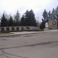 Старая Площадь, Куйбышево