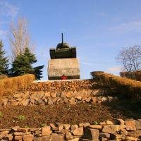 Памятник - танк у Матвеево-Кургана, Матвеев Курган