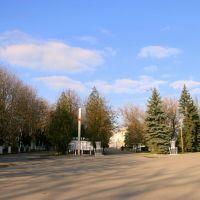 Сквер, Матвеев Курган