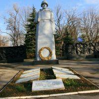 Памятный мемориал в честь павших в ВОВ 7, Матвеев Курган
