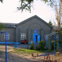 Центр дошкольного образования детей, Матвеев Курган