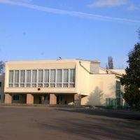 Дом Культуры, Матвеев Курган