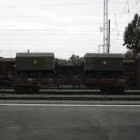 Millerovo. The military train on the station / Миллерово. Военный состав на станции, Миллерово