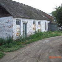 Сарайчик, Милютинская