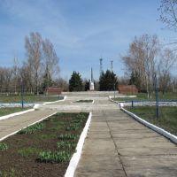 Мемориал, Милютинская