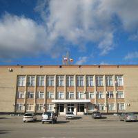 Администрация Морозовска, Морозовск